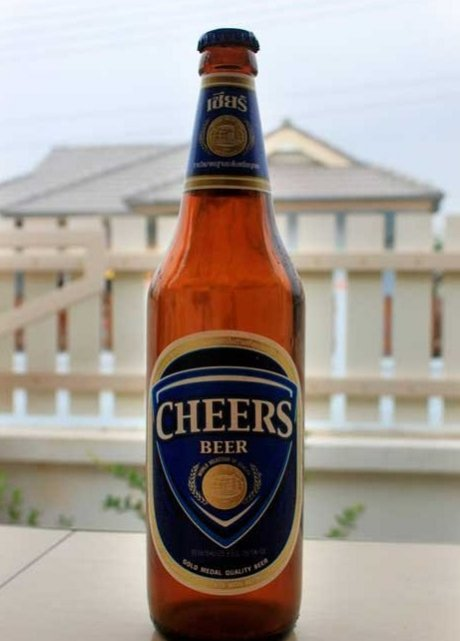 1314219851 cheers beer thailand