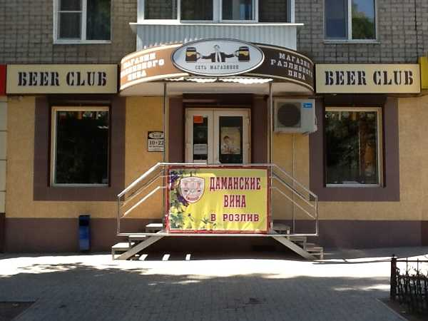 Click to enlarge image emlytina.jpg