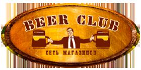 Бир Клаб-сеть пивных магазинов в Саратове, пиво разливное и бутылочное отличного качества